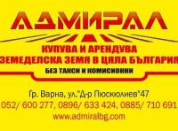 Нива,  (за продажба) в Добрич, Шабла, Пролез, 1,680 BGN