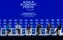 Българин ще вземе участие в Световния икономически форум