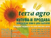 Нива, Лозе, Използваема нива, Земеделска територия,  (buy) в Варна, Варна