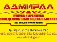 Нива,  (за продажба) в Варна, Ветрино, Доброплодно, 1,300 BGN
