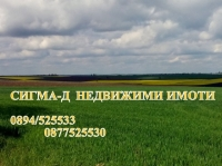 Нива,  (buy) в Бургас, Бургас