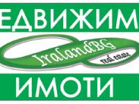 Временно неизползваема нива, Нива, Изоставена нива,  (купува) в Бургас