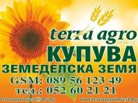 Нива, Лозе,  (buy) в Варна